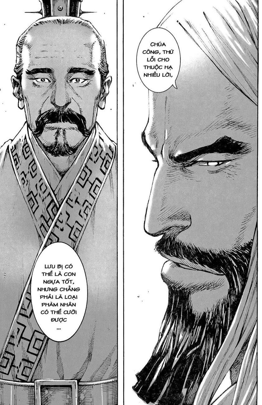 Hỏa phụng liêu nguyên Chương 374: Gian thần trung thần [Remake] trang 19