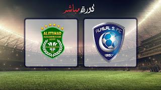 مشاهدة مباراة الهلال والاتحاد السكندري بث مباشر 25-02-2019 كأس زايد للأندية الأبطال