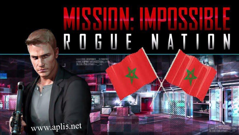 تنزيل لعبة mission impossible مهكرة