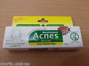 5.Acnes Spot Care