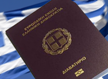 Greece, is going to Plan B: grant for 600 thousand Greek citizenship, at the Consulates