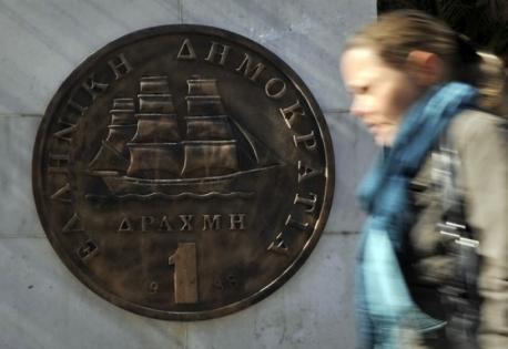 Επιστροφή στο εθνικό μας νόμισμα: Μια απαγορευμένη συζήτηση