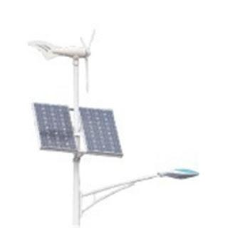 Shenzhen Gehl Lamps Co Ltd Li Battery Dfd Led Wind Amp Solar Hybrid Street Light