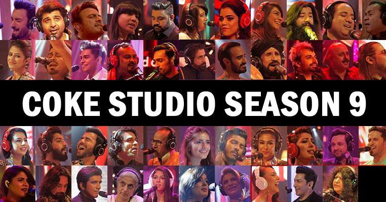 Quratulain balouch & shuja haider – sab jag soye (coke studio.