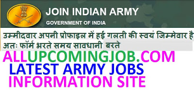 Akhnoor army rally bharti Recruitment online form 2017