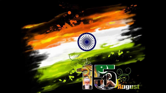 Happy Independence Day 2017 Image