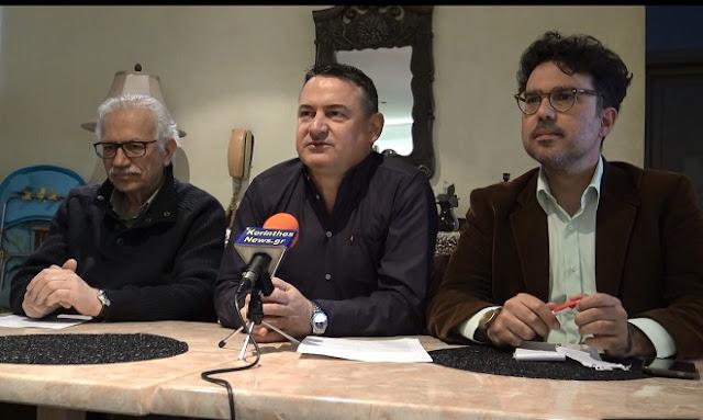 Συνέντευξη τύπου στην Κόρινθο από την Πρωτοβουλία για την επαναλειτουργία του Τρένου στην Αργολίδα (βίντεο)