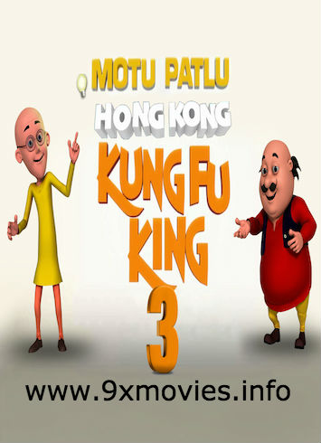 Motu Patlu in Hong Kong 2017 Hindi 720p DVDRip 450MB