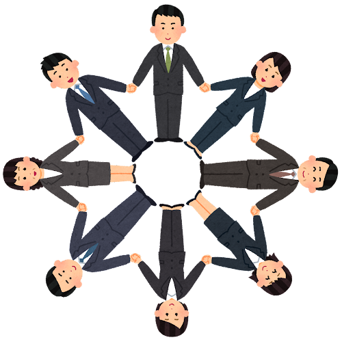 手を繋いで輪になる会社員のイラスト