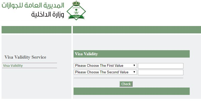 SAUDI IQAMA HELPER: CHECK PASSPORT NUMBER ONLINE SAUDI ARABIA