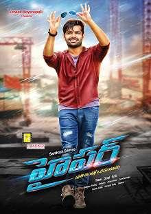 Hyper Telugu Movie Review