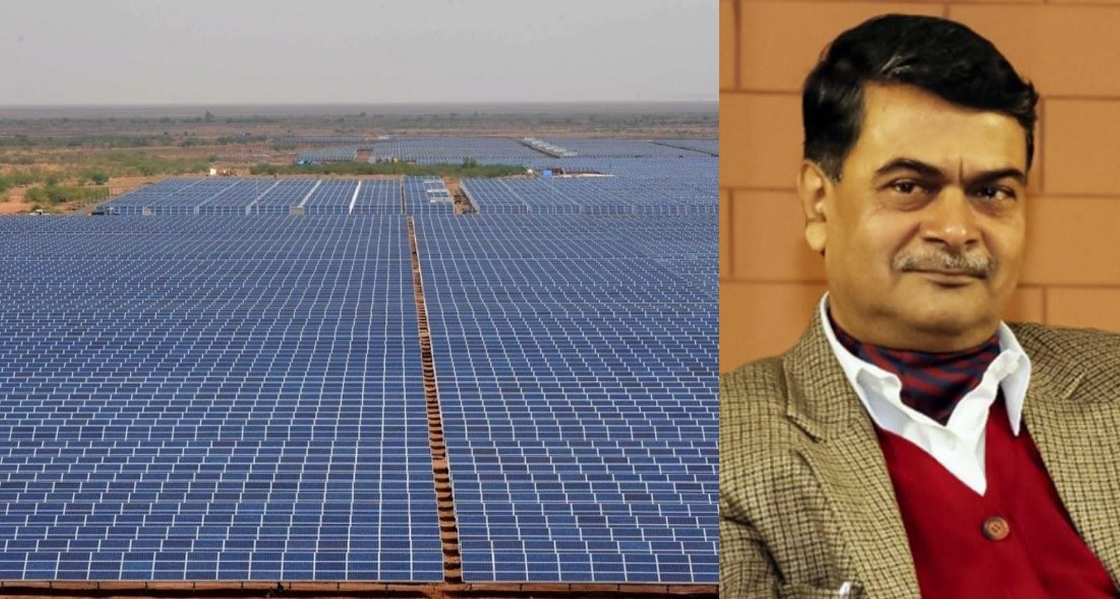 सौर ऊर्जा को बढ़ावा को सरकार कर रही काम : राज कुमार सिंह