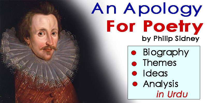 An Apology For Poetry in Urdu by Sir Philip Sidney | Themes - Summary - Ideas - Biography | eCarePK.com