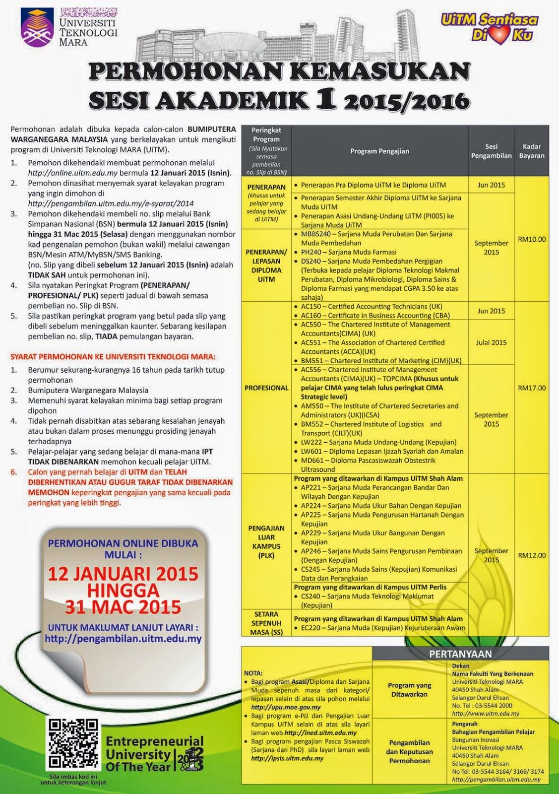 Permohonan untuk kemasukan UiTM sesi akademik 1 2015/2016