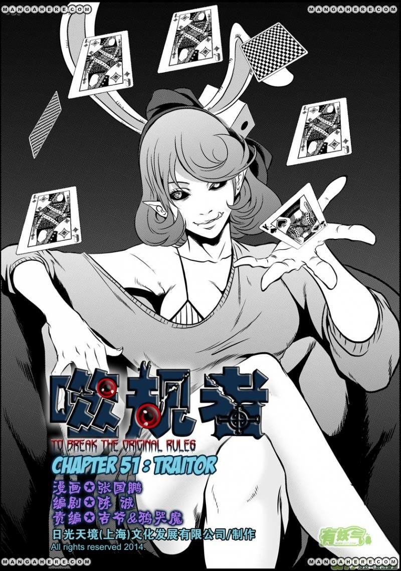 Dilarang COPAS - situs resmi www.mangacanblog.com - Komik autophagy regulation 051 - chapter 51 52 Indonesia autophagy regulation 051 - chapter 51 Terbaru 3|Baca Manga Komik Indonesia|Mangacan