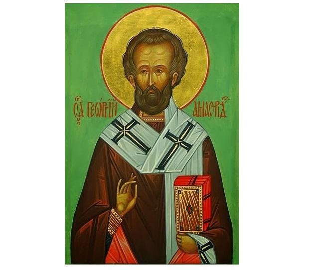 Άγιοι του Πόντου: Άγιος Γεώργιος, επίσκοπος Αμάστριδος