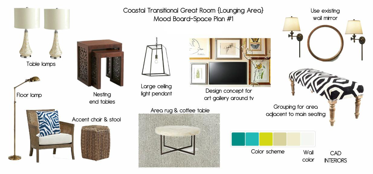 online interior design living space e-design