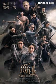 L.O.R.D Legend of Ravaging Dynasties (2016) สงคราม 7 จอมเวทย์