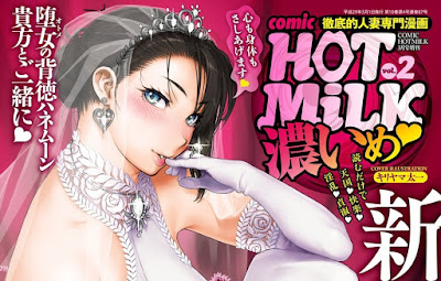 [Manga] コミックホットミルク濃いめ vol.001-002 [COMIC HOTMILK KOIME vol. 001-002] Raw Download
