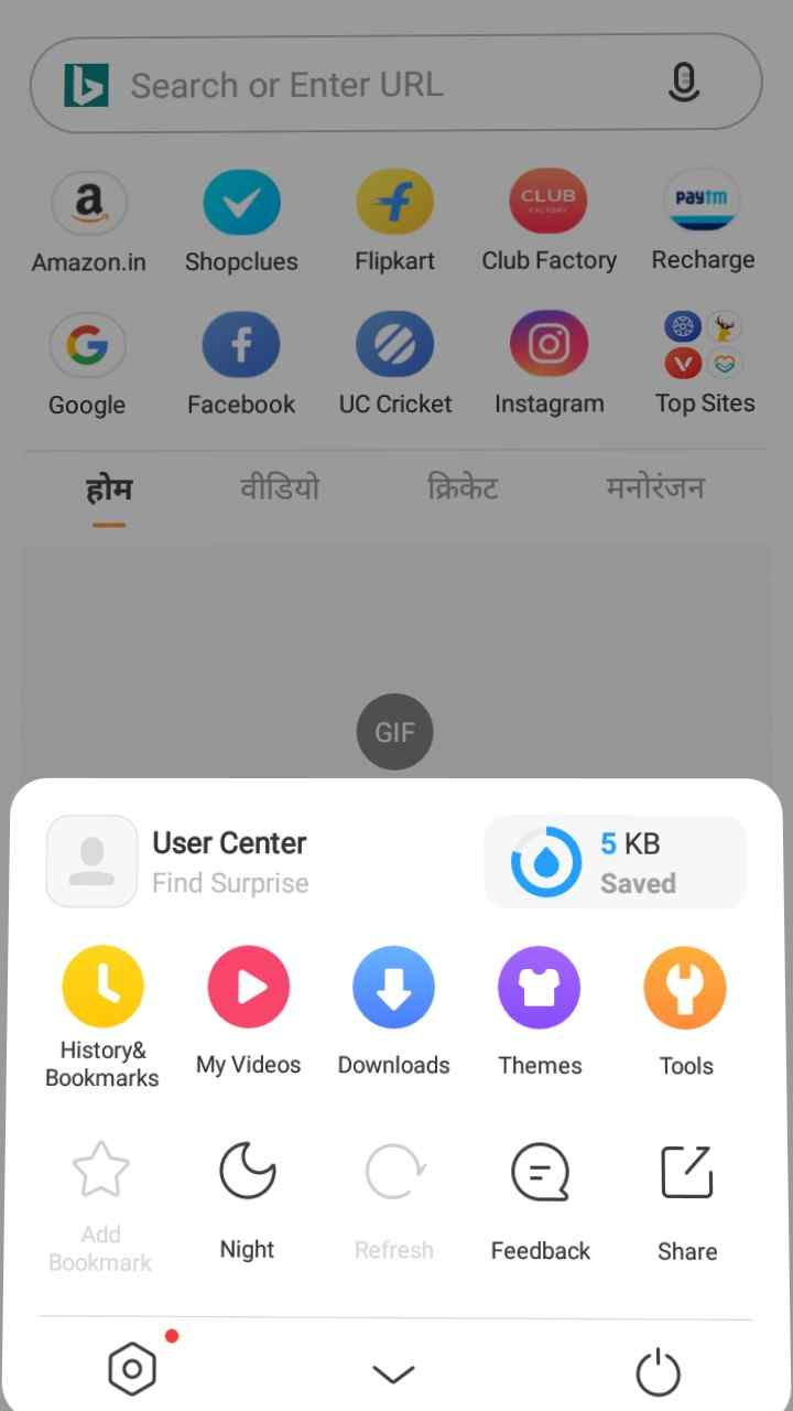 Top 6 fastest browser for android । - TechmiGyan - All Tech