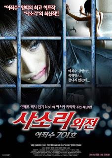 Female Prisoner no.710