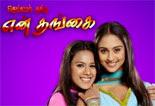 deivam enn thangai Deivam Thandha En Thangai 19 09 2013 Vijay Tv Serial