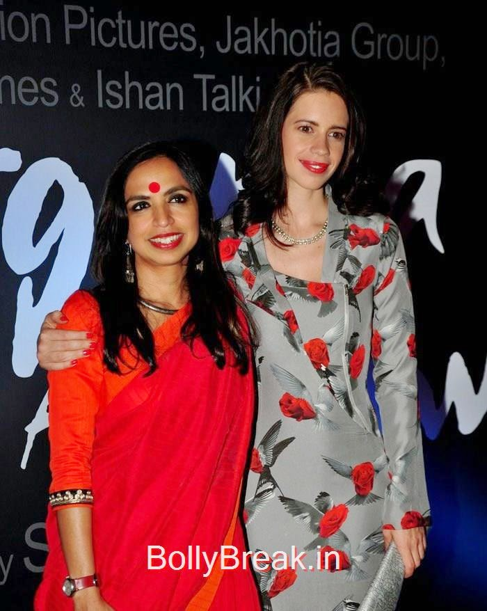 Shonali Bose, Kalki Koechlin, Hot Pics of Kalki Koechlin At Launch Of  'Margarita With A Straw'