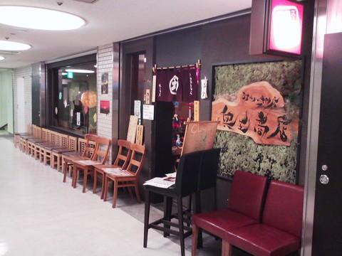 外観3 スープカリー奥芝商店札幌駅前創成寺