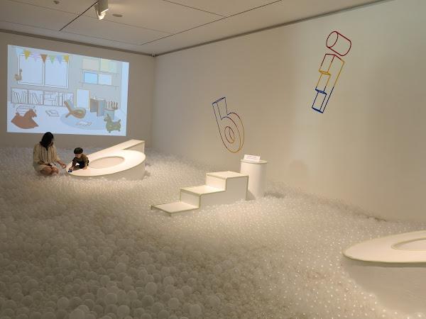 BIG:kids + design