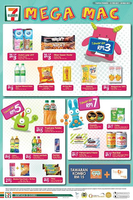 7-Eleven Malaysia Mega Mac Discount Offer Promo
