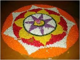 Simple Flower Rangoli