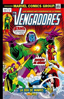 https://nuevavalquirias.com/marvel-gold-los-vengadores-comic-comprar.html