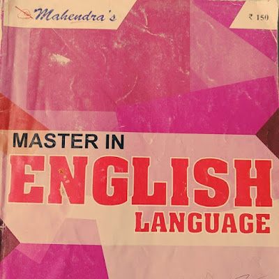 Download Free Mahendra's English Book PDF