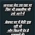 Bewafa Sad shayari quote #hindi shayari