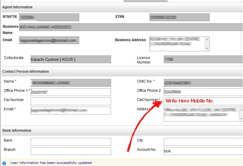 How to Get WeBOC SMS Notification Alert via Mobile SMS