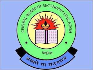 CBSE has Developed Parinam Manjusha, a DigiLocker Facility