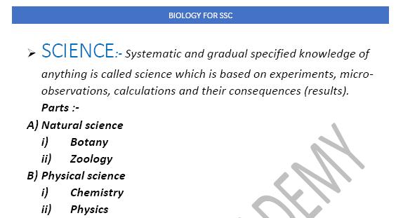 Download biology notes