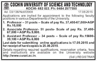Online Applications are invited for 116 Teaching Faculty Members Vacancy in Cochin University of Science and Technology (CUSAT)