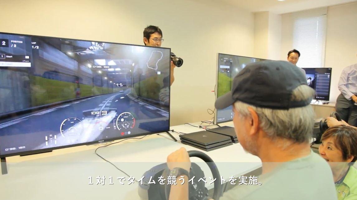 日本活動協會舉辦「健康遊戲指導士養成講座」,教導老年人如何玩遊戲。