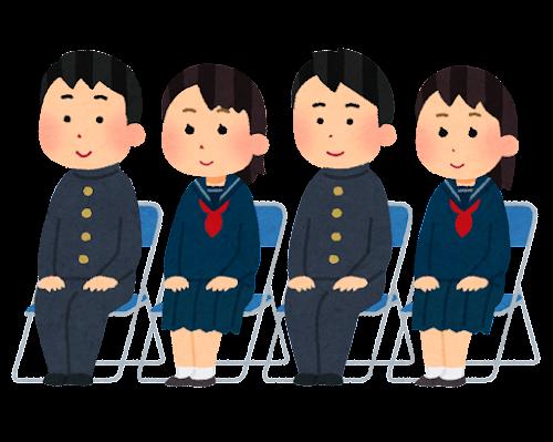 パイプ椅子に座る学生のイラスト(学ランとセーラー服)