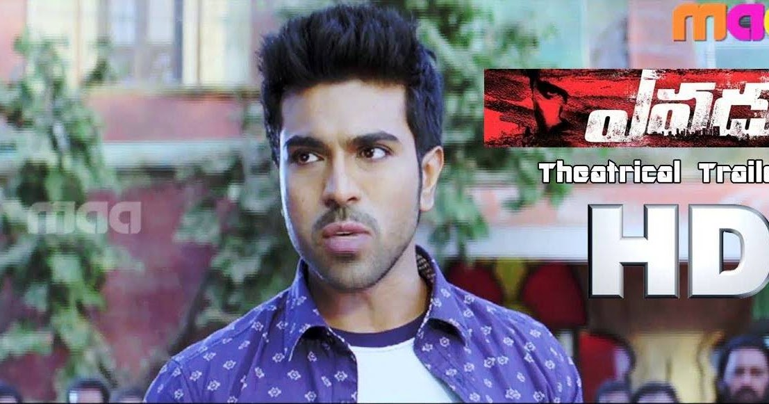 Mirchi Movie Theatrical Trailer: Yevadu Movie Theatrical Trailer HD