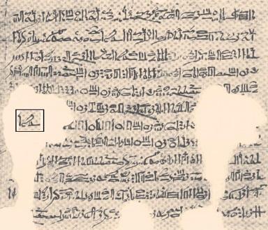 Les anciens égyptiens ont découvert la variabilité de l'étoile Algol 3000 ans avant les astronomes occidentaux