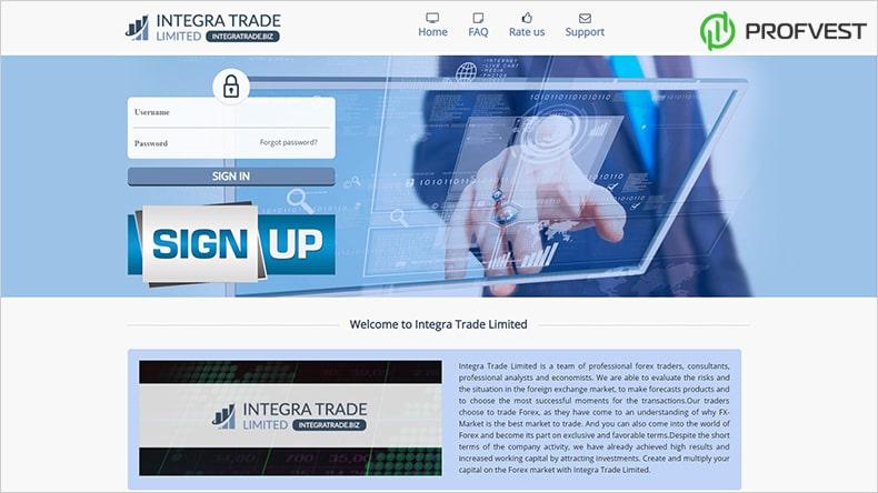 Integra Trade Limited обзор и отзывы HYIP-проекта