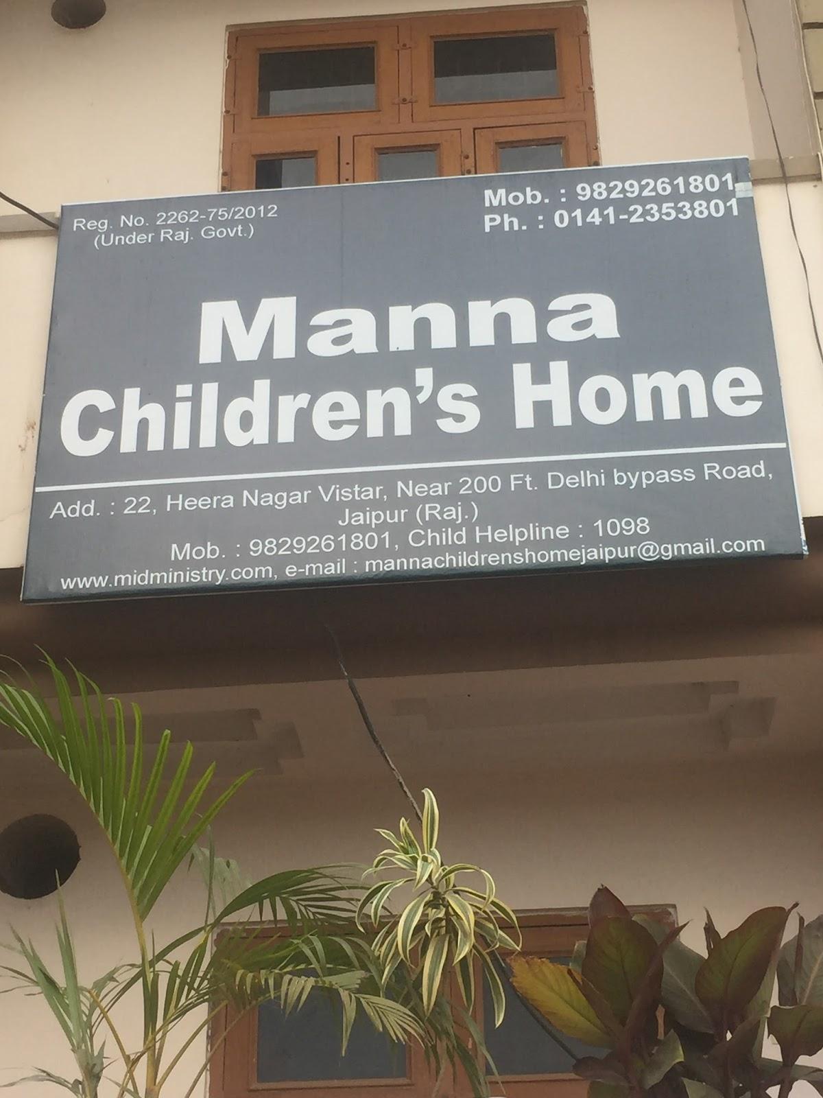 Manna Children's home