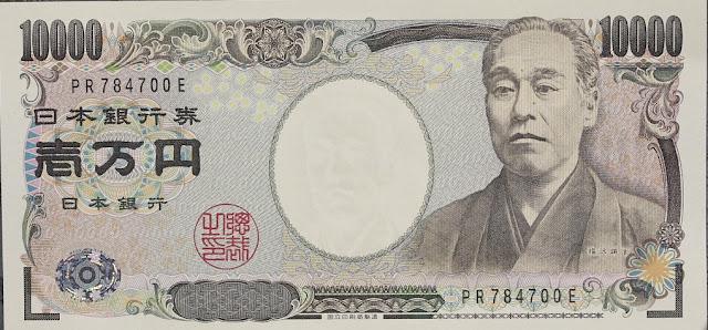 Fukuzawa Yukichi, Japão, Money, Economia, Dinheiro