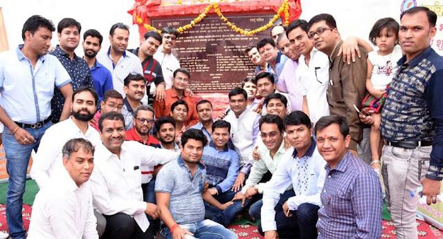Marwari Yuva Manch Yuva Bhawan Industrial Area inaugurated in Sahibabad