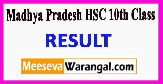 Madhya Pradesh HSC10th Class Result 2018