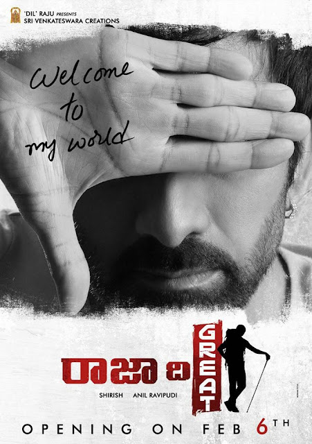 Ravi Teja New Movie 'Raja The Great' New Poster