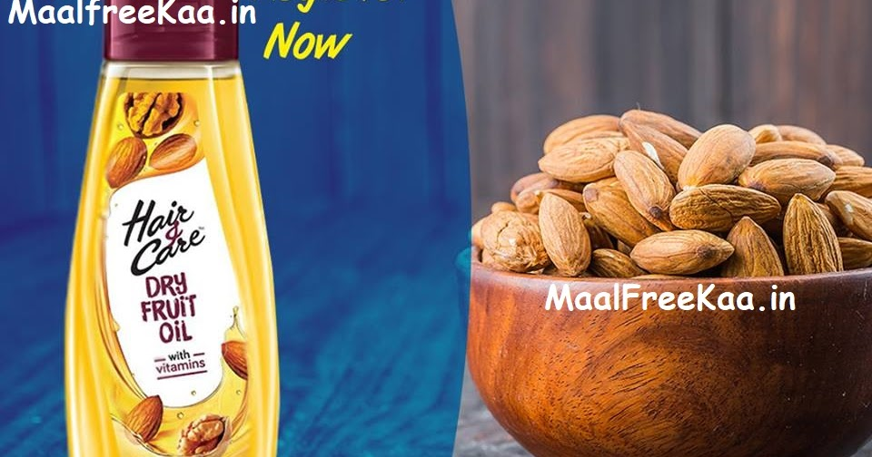 Get Free Sample Hair Care Dry Fruits Oil Giveaway Free Sample Contest Reward Prize 2020