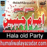 https://www.humaliwalyazadar.com/2018/10/hala-old-party-nohay-2019.html